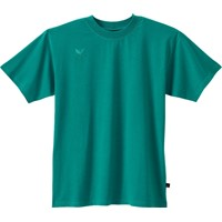 Erima Basic T-shirt - Alpengroen