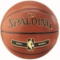 Spalding Nba Gold Basketbal - Oranje